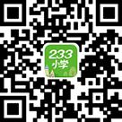 233小学app下载