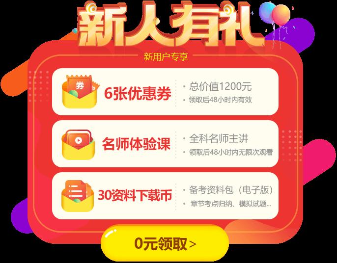 大发3d分析大发分分3D大惠战,老学员再购课8折优惠,新用户注册送600元优惠券!
