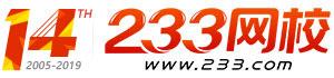 233网校- 一级建造师|二级建造师|会计证|经济师|银行从业|证券|教师证|学位英语|英语四六级|自考|成考|公务员|计算机等级|执业药师|建筑|财会|职业资格|外语|学历|医药|外贸|网校辅导|题库|233网校 - 教育考试门户网