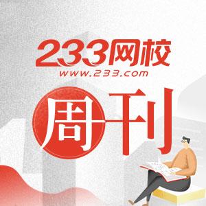 14省发布报名公告 - 经济师