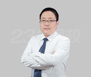 233网校-证券从业
